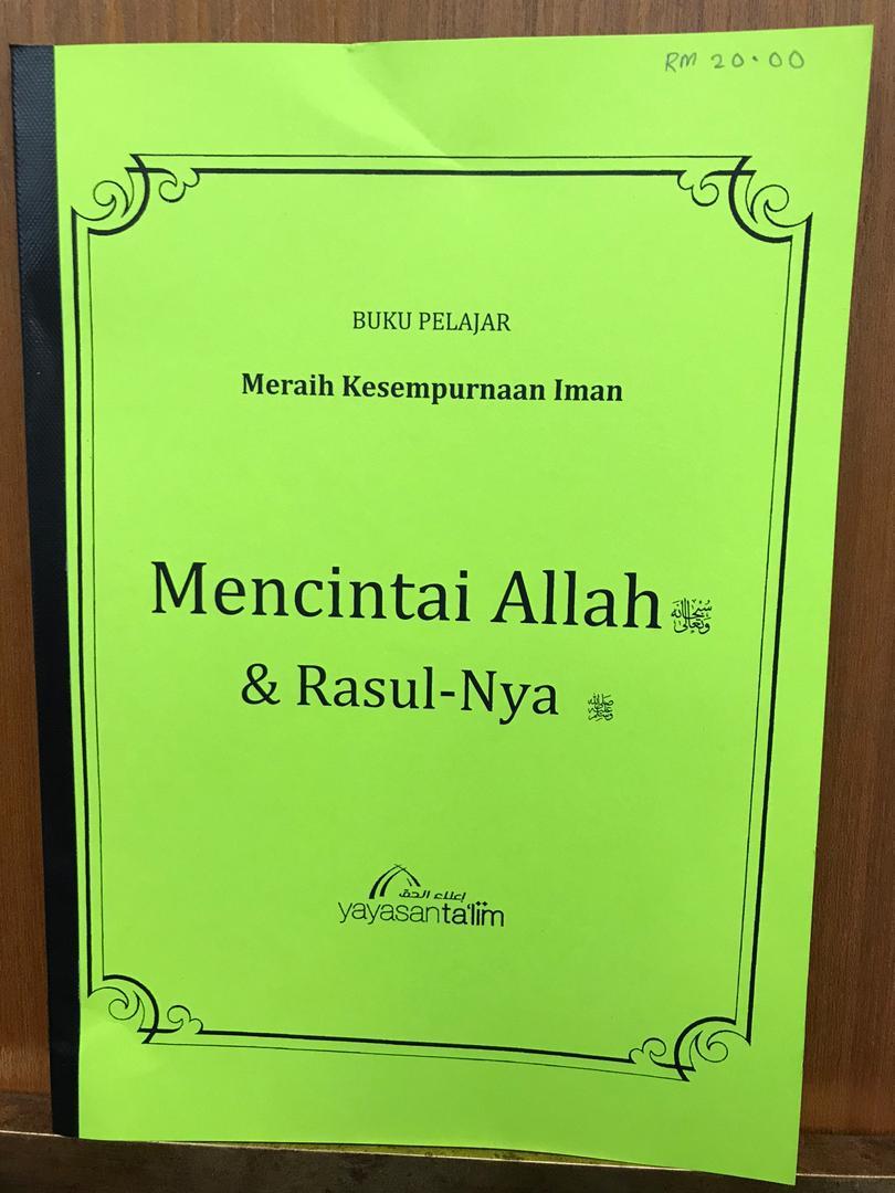 Mencintai Allah & RasulNya - RM20.00