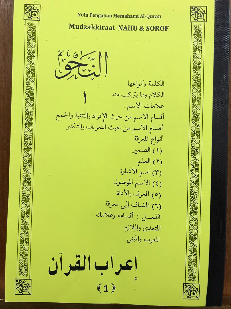 Nahu & Sorof Buku 1 - RM10.00