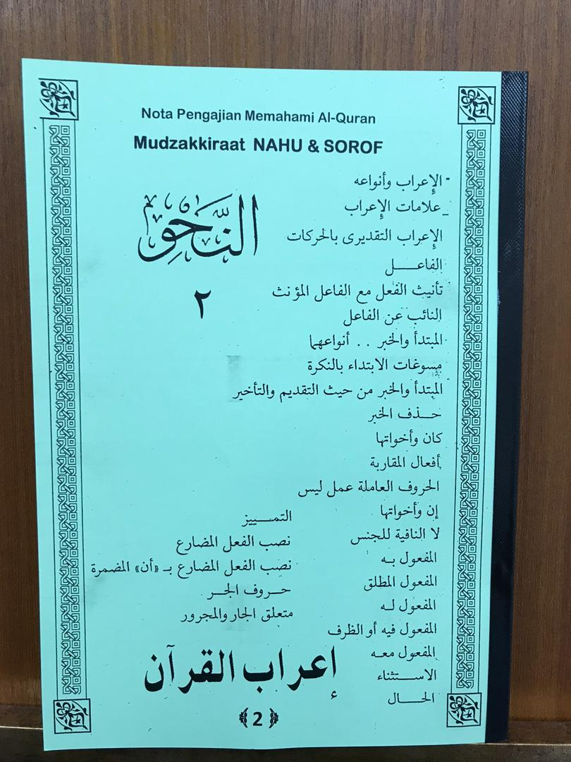 Nahu & Sorof Buku 2 - RM10.00