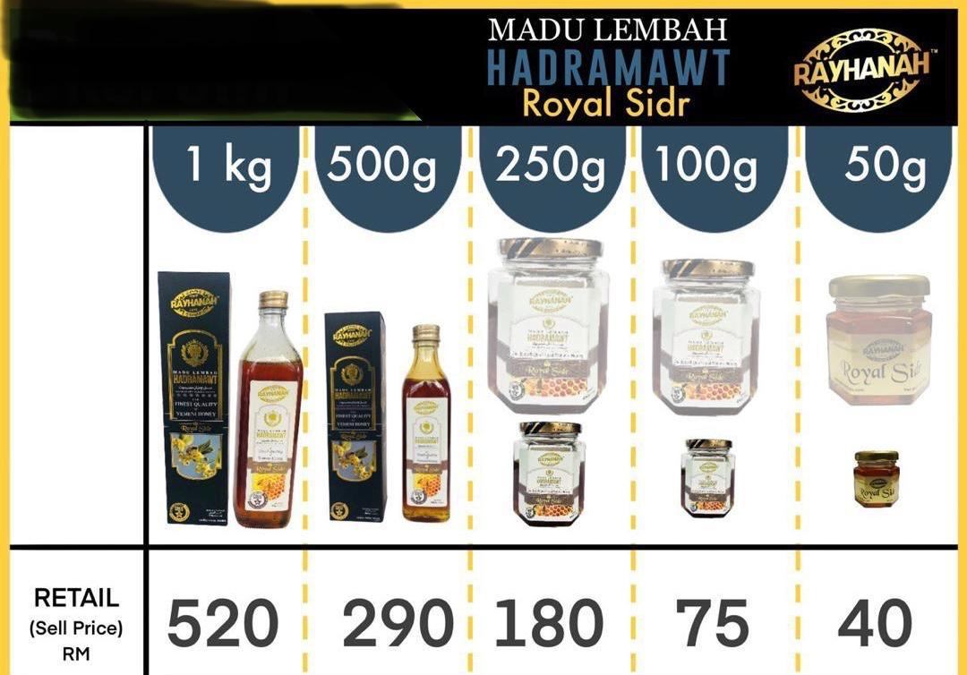 Rayhanah Madu Lebah Hadramawt Royal Sidr 250g  - RM180.00