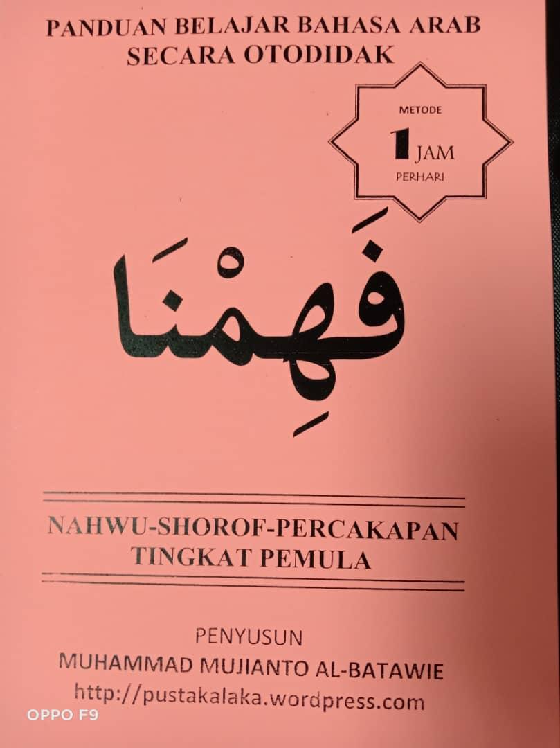 Nahu & Sorof Asas - RM15.00