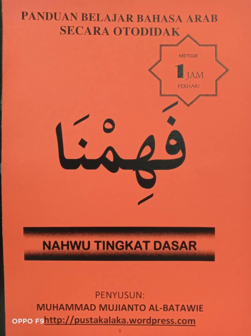 Fahimna Tingkat Dasar (Kelas Nahu Sorof Pemula)) - RM15.00