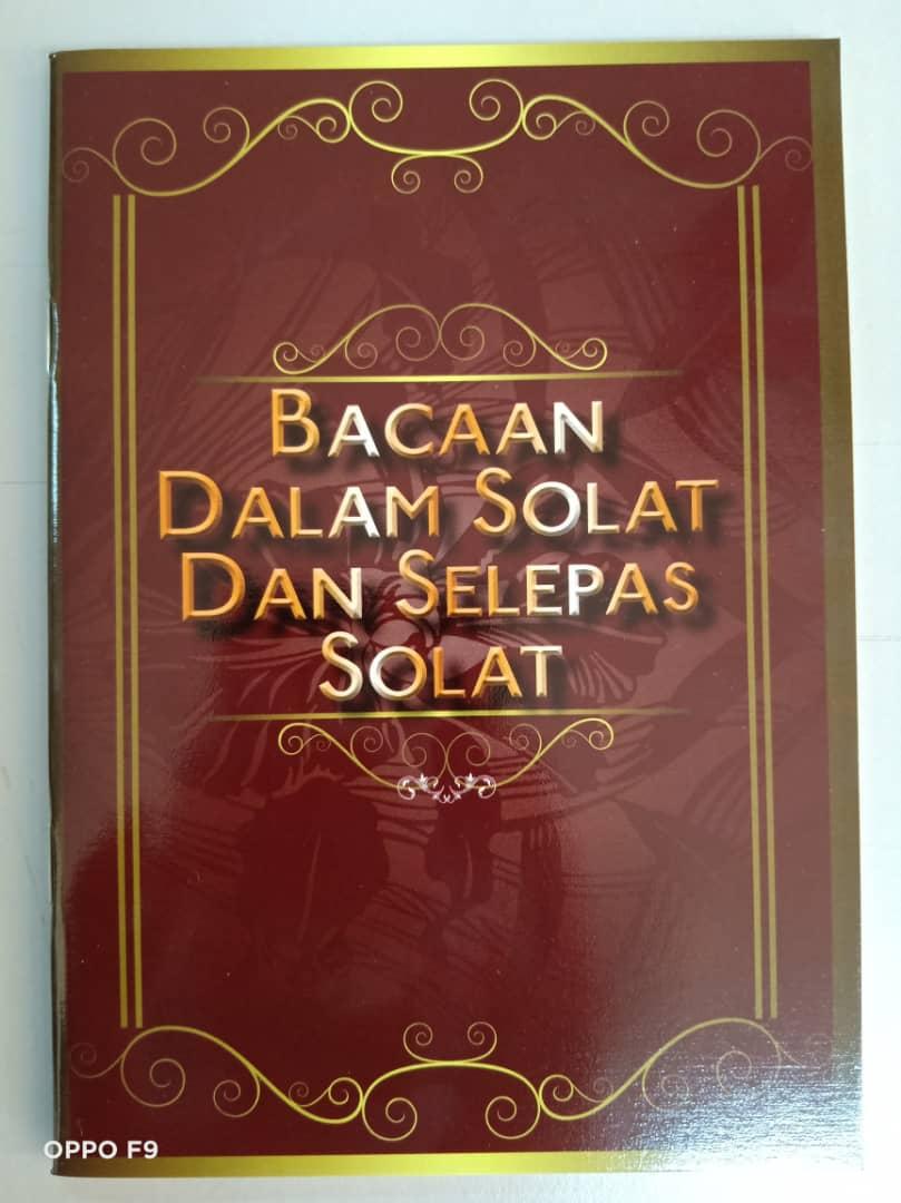 Bacaan Dalam Solat Dan Selepas Solat @ Various Recitations In Solat - RM2.00