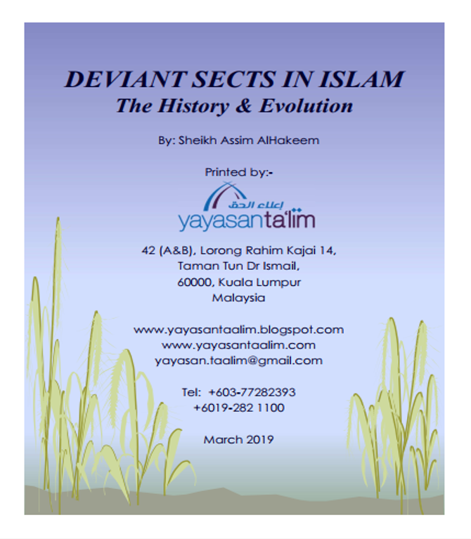 Sh Assim - Deviant Sects In Islam: The History & Revolution (PDF) - RM5.00
