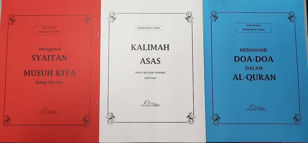 Buku Belajar Faham Quran Secara Harfiyyah & Tafsir - Ustaz Adli - RM38.00