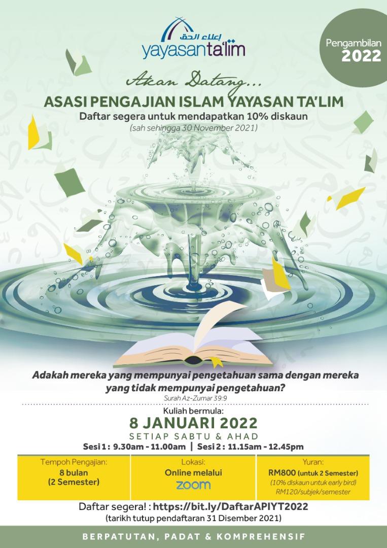 Yuran Sijil Asas Pengajian Islam (APIYT) 2022 - RM120.00