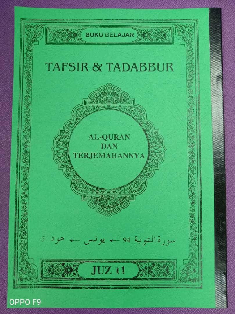 Juz 11 - 20 Buku Tafsir & Tadabbur  - RM10.00