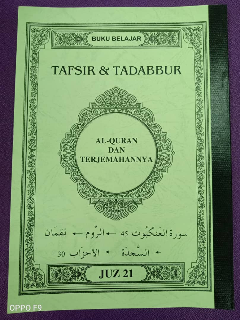 Juz 21 - 30 Buku Tafsir & Tadabbur  - RM10.00